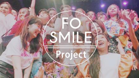 F.O.Smile Project 世界中の子どもたちを笑顔にする