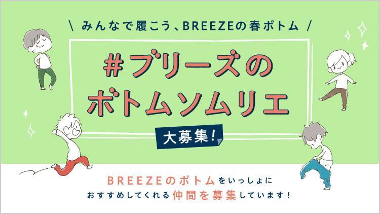 当選 ゆめタウン 発表 高松 ジェットスター、ゆめタウン高松で成田/高松線の就航2周年キャンペーン
