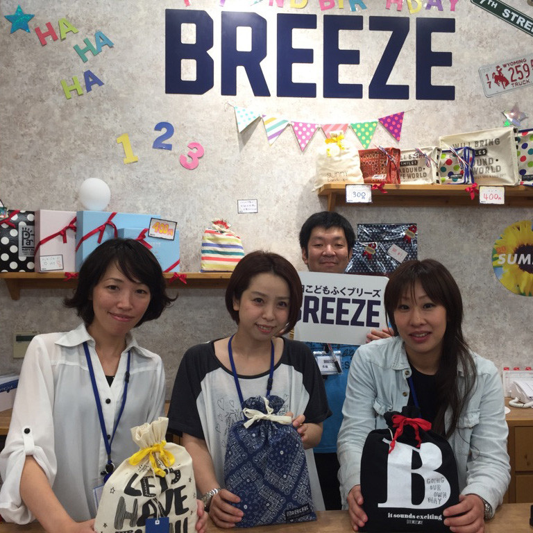 BREEZE イオンモール鳥取北店
