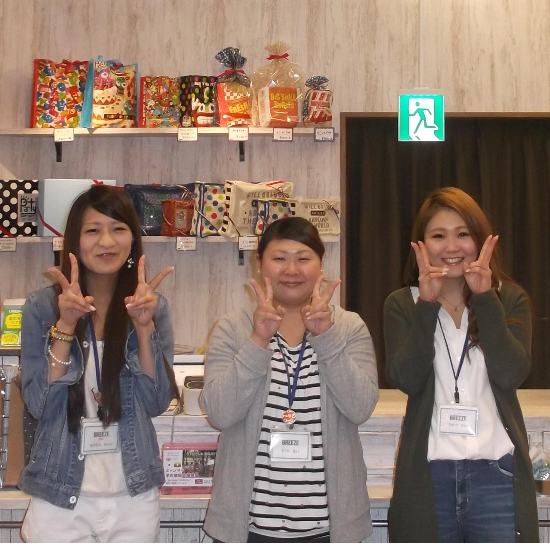 BREEZE イオンモール天童店