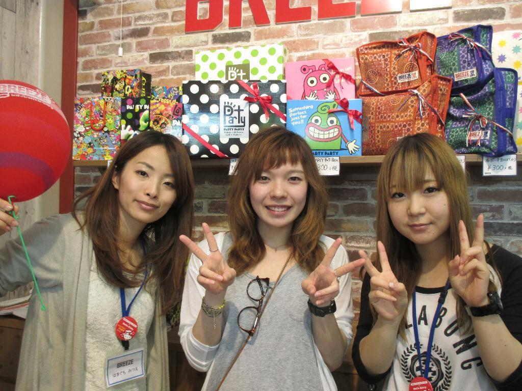 BREEZE 軽井沢プリンスショッピングプラザ店