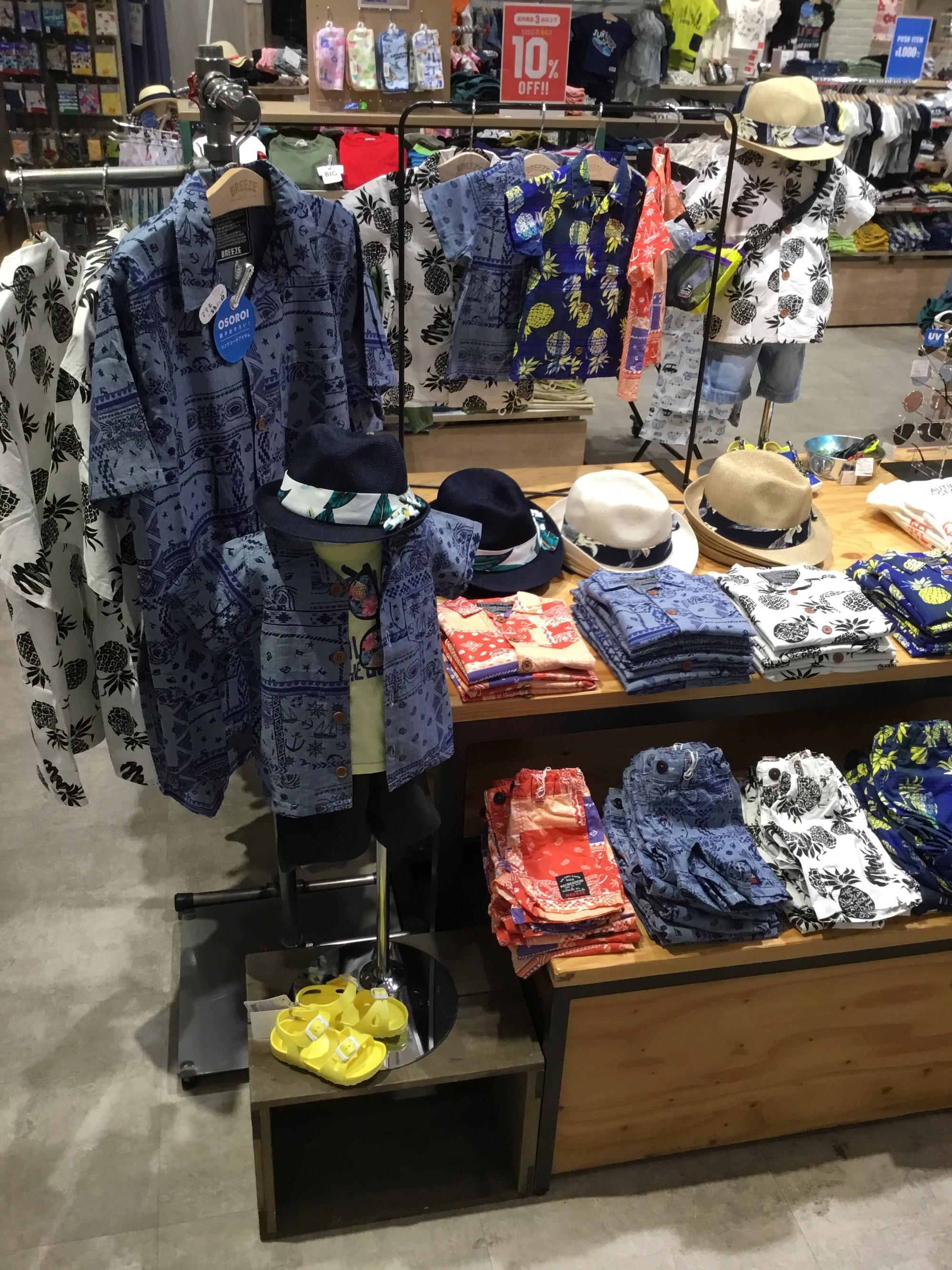 4bca4723457e4 仕事帰りにも便利!武蔵小杉周辺でスーツが買えるお店を紹介