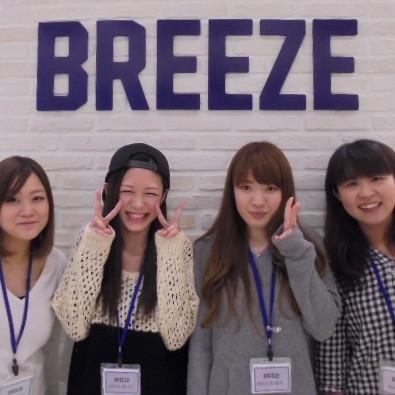 BREEZE グランツリー武蔵小杉店