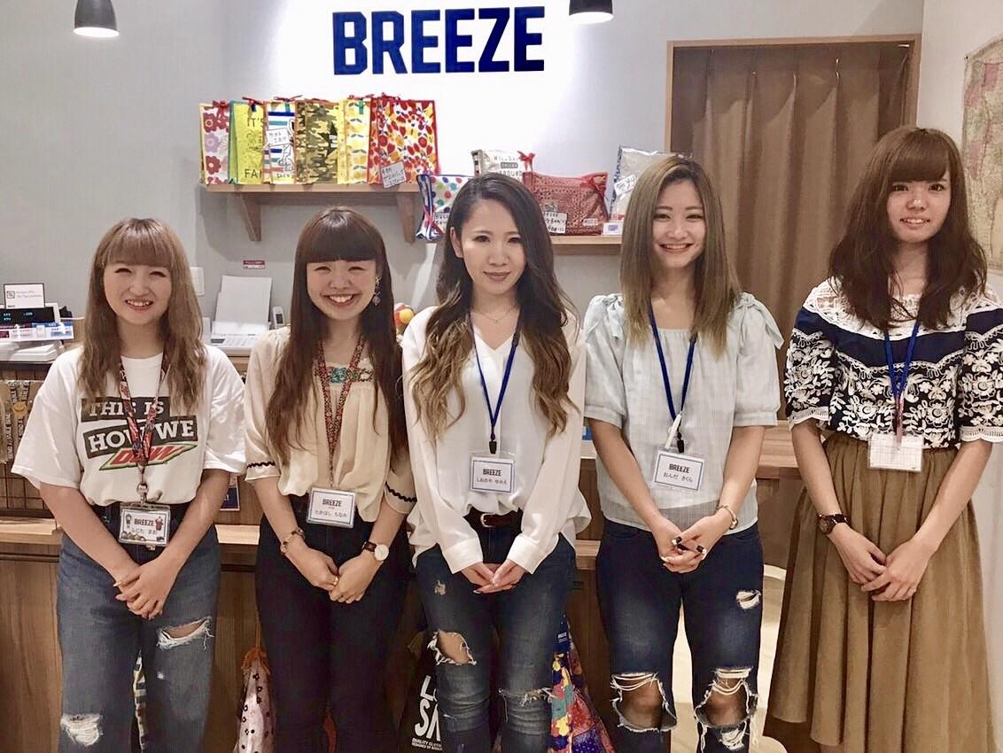 BREEZE イオンモール旭川駅前店