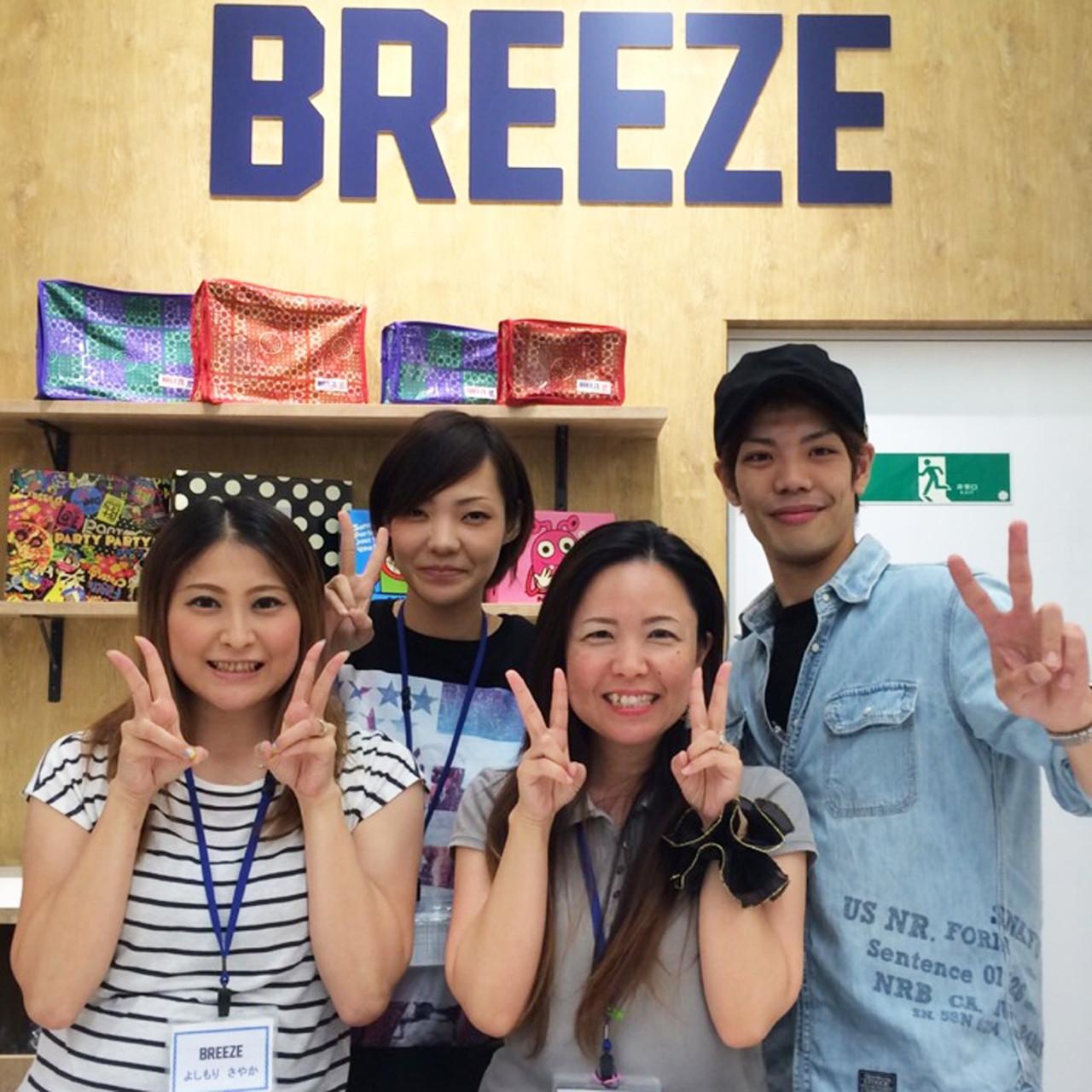 BREEZE イオンモール沖縄ライカム店