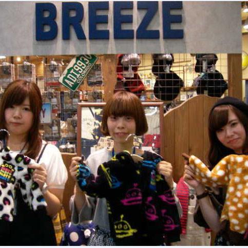 BREEZE イオンモール浜松市野店