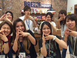 BREEZE square イオンモール福岡店