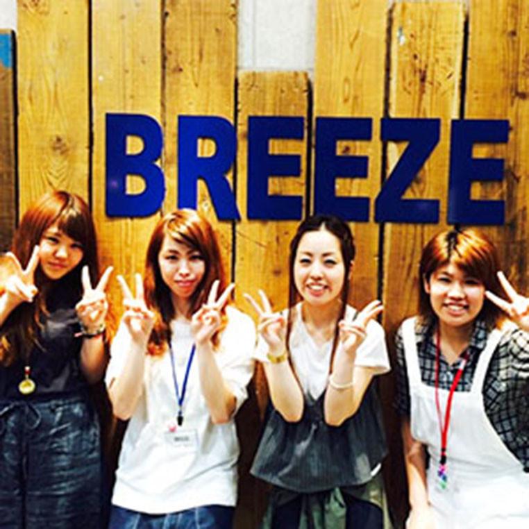 BREEZE イオンモール広島府中店