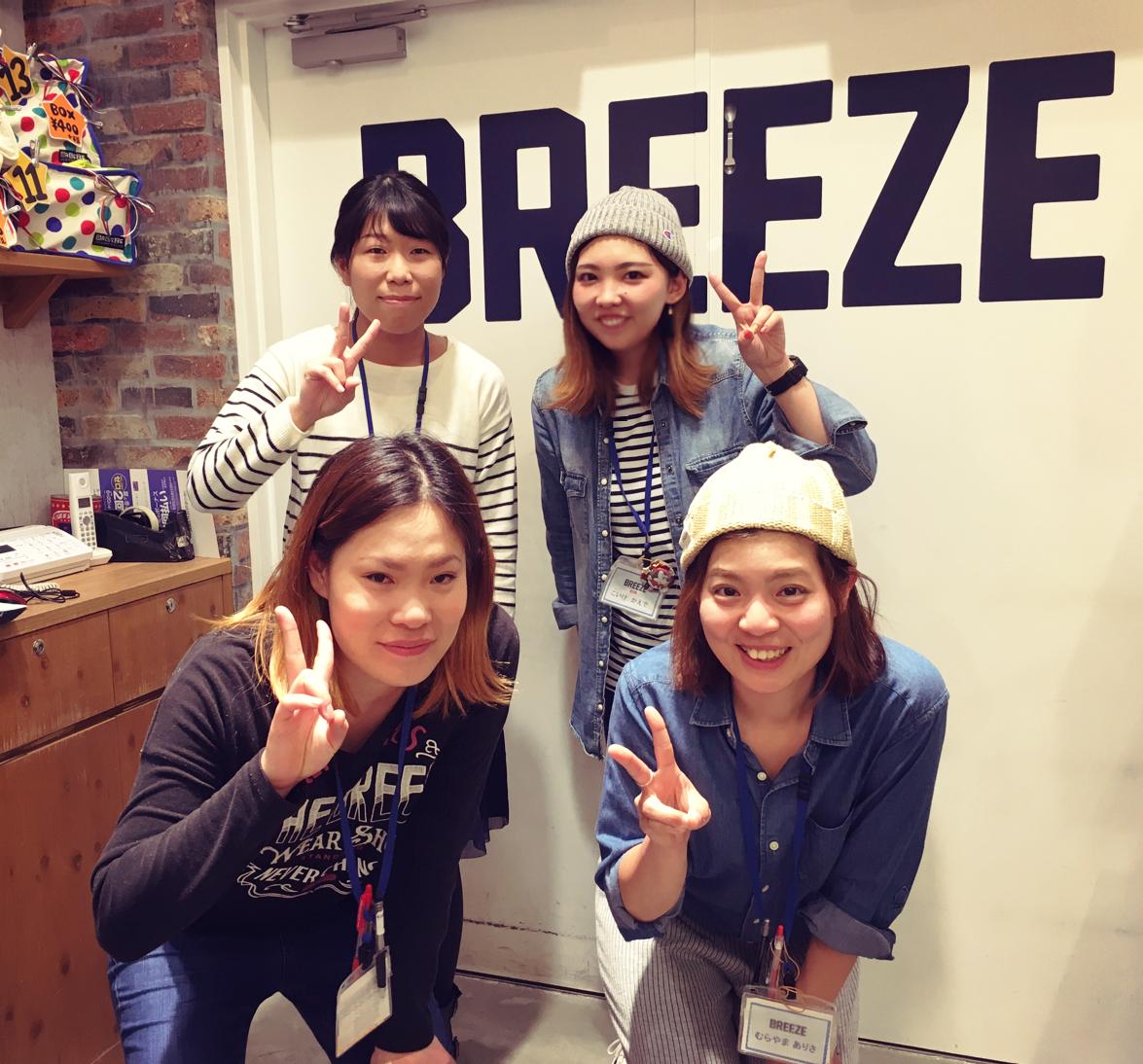 BREEZE イオンモールむさし村山店