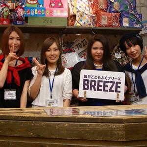 BREEZE イオンモール神戸北店