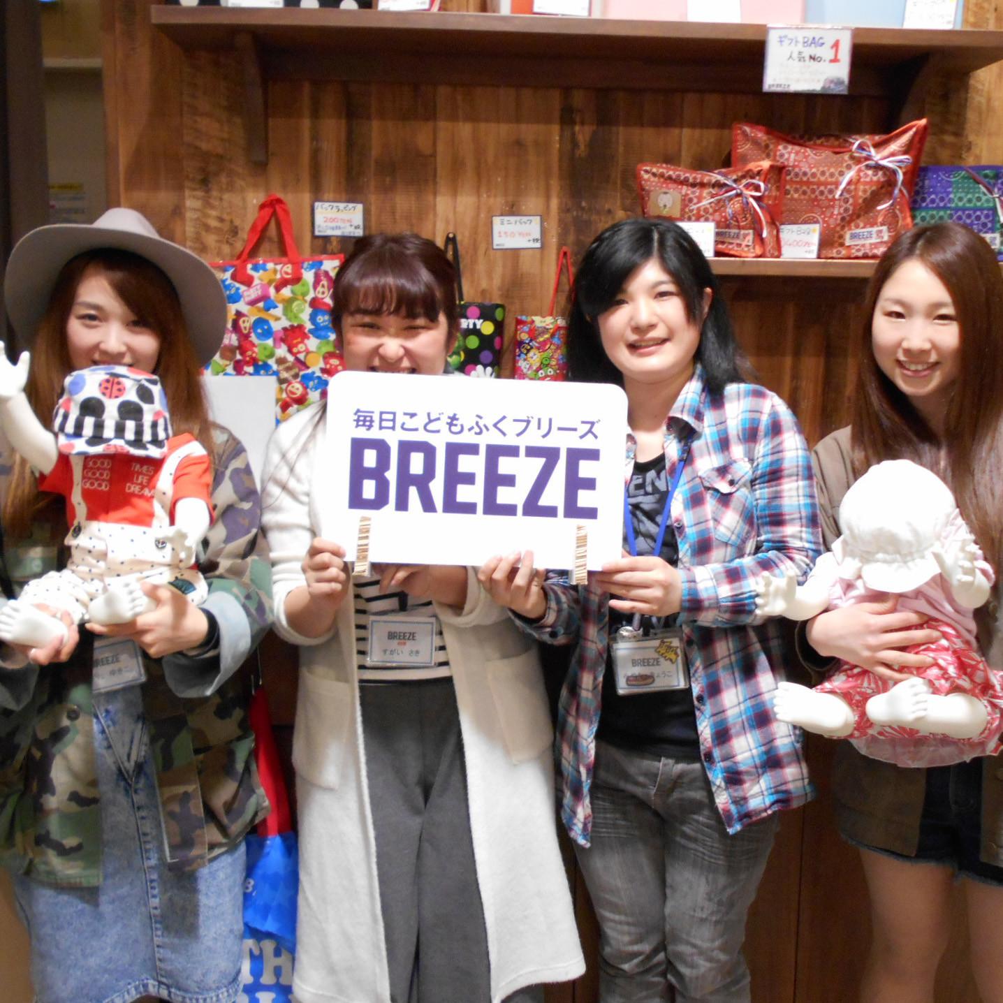 BREEZE イオンモール名取店