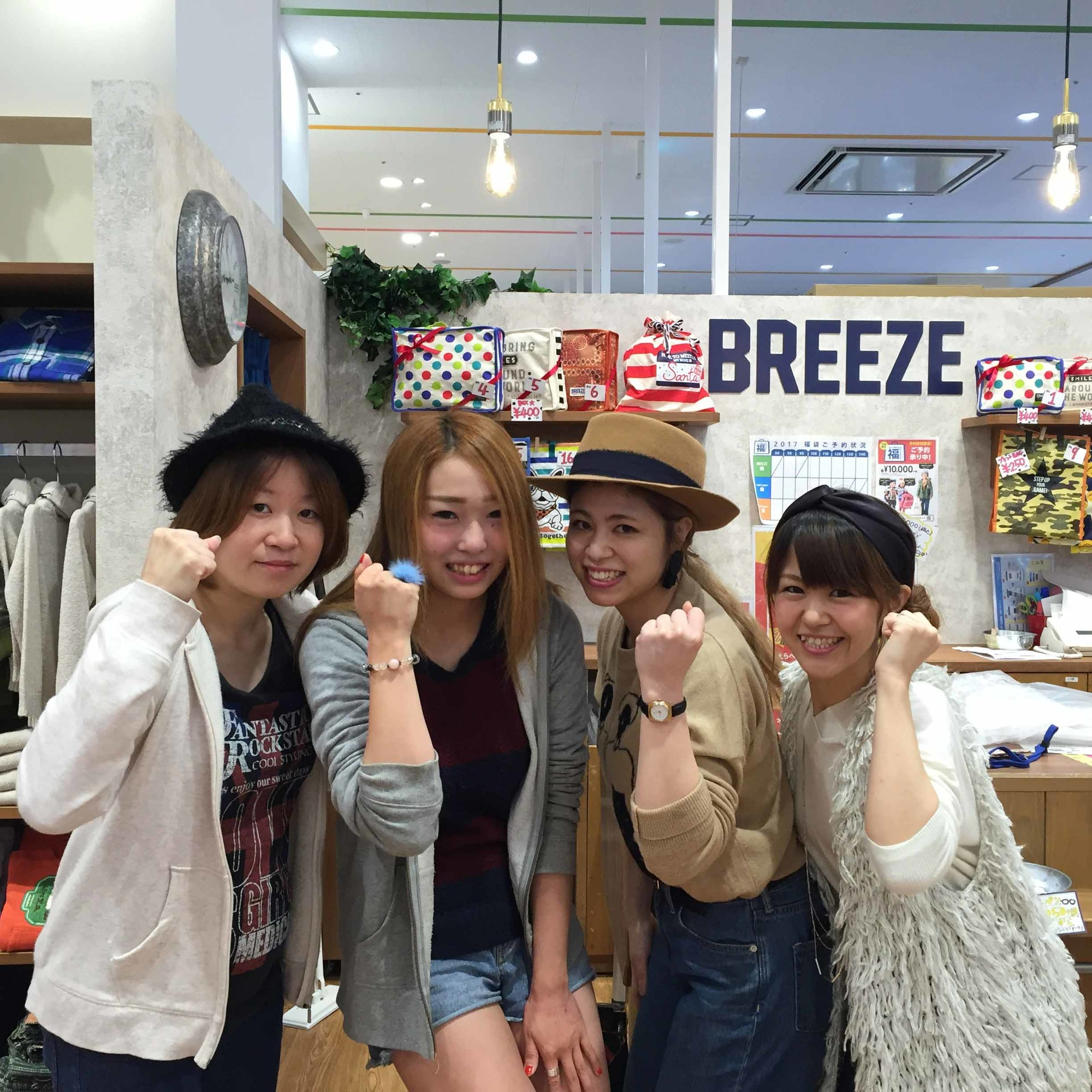 BREEZE ゆめタウン佐賀店