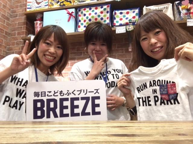 BREEZE 泉パークタウン タピオ店