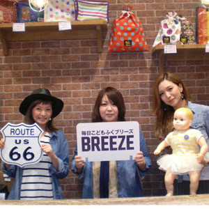 BREEZE イオンモール都城駅前店