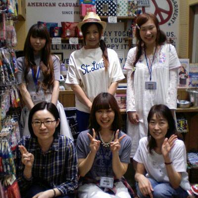 BREEZE イオンモール広島祇園店