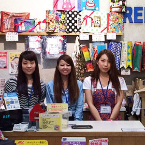 BREEZE イオンモール姫路大津店