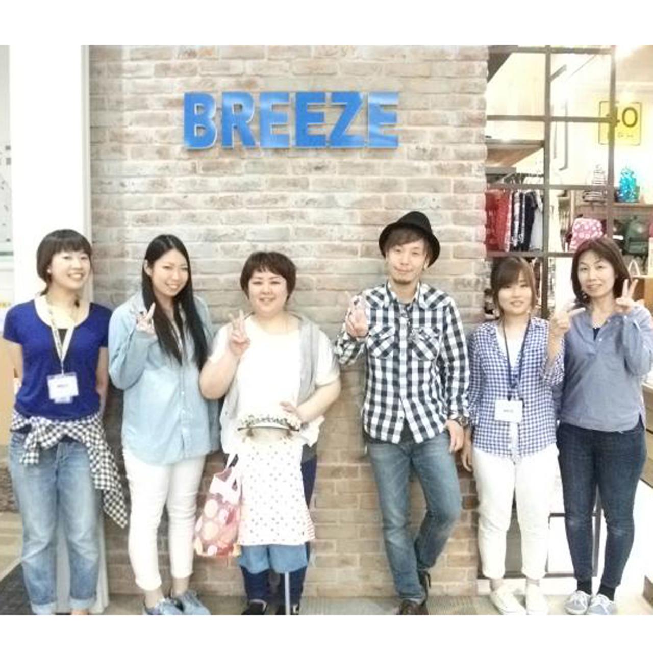 BREEZE イオンモール京都五条店