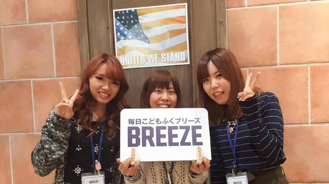 BREEZE イオンモール太田店