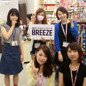 BREEZE イオンモール札幌発寒店