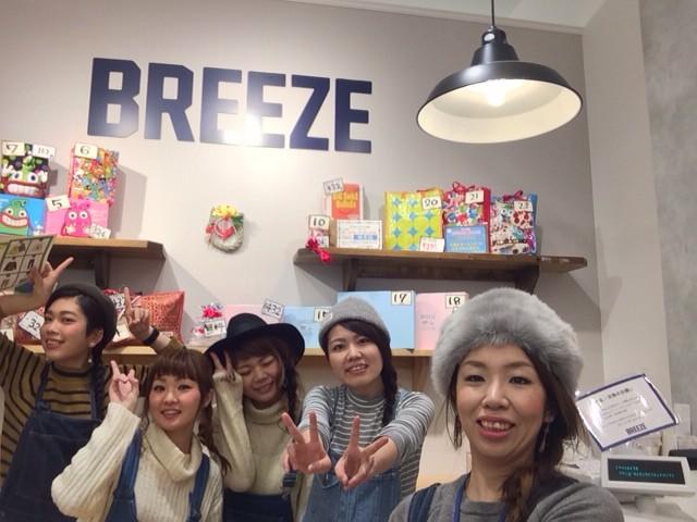 BREEZE イオンモールりんくう泉南店