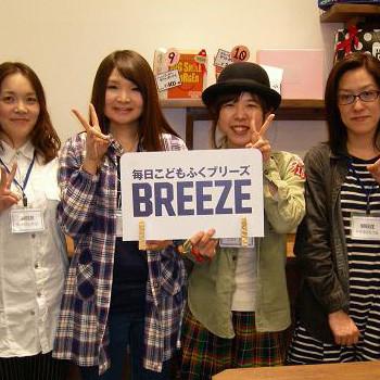 BREEZE イオンモール石巻店