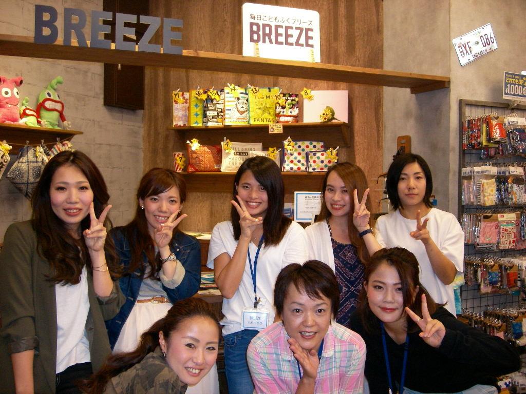 BREEZE テラスモール湘南店