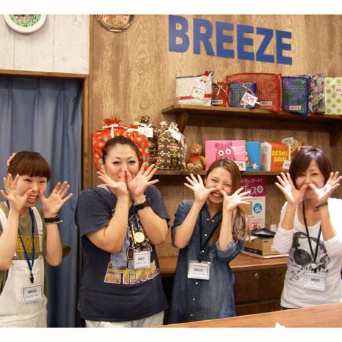 BREEZE square ゆめタウン久留米店