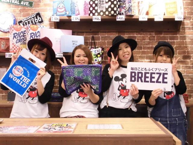 BREEZE 福井エルパ店