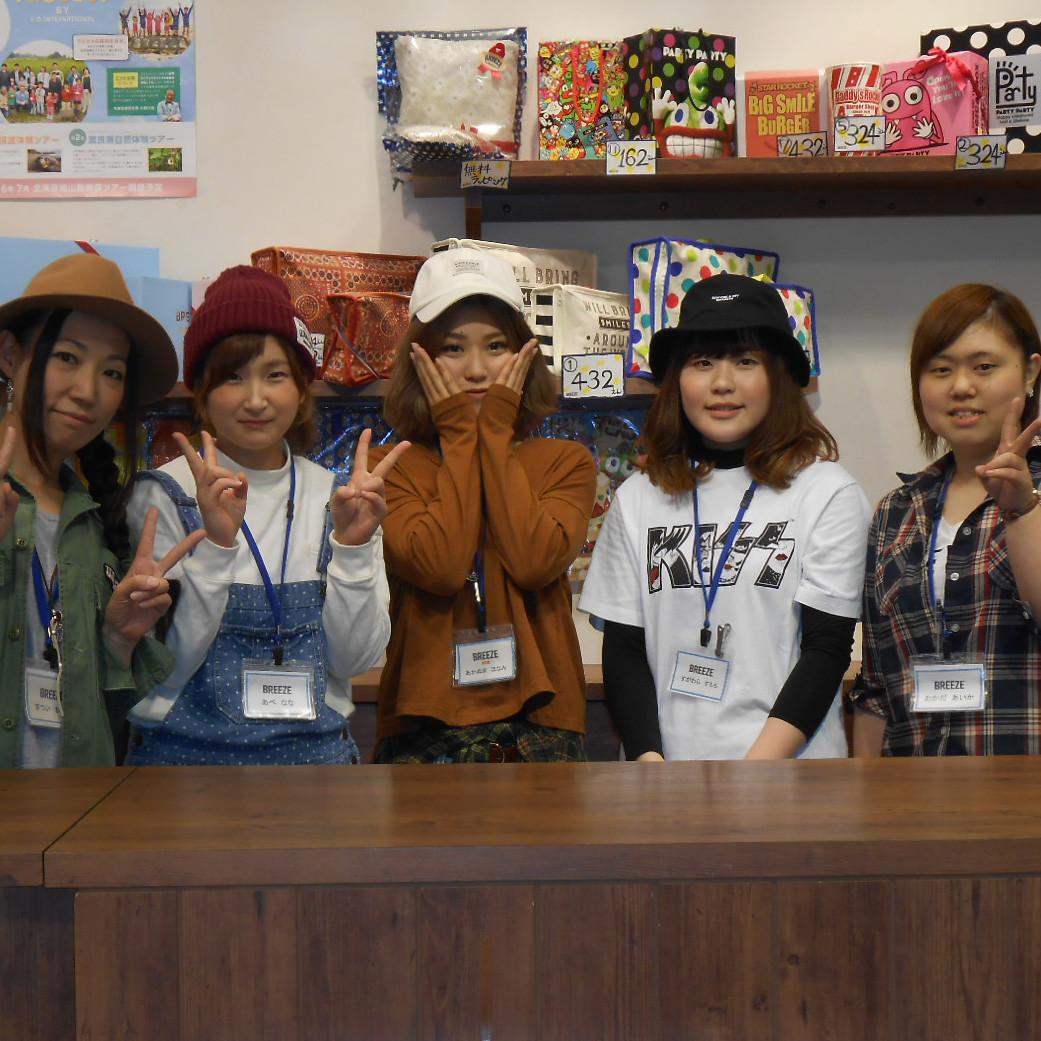 BREEZE イオンモール釧路昭和店
