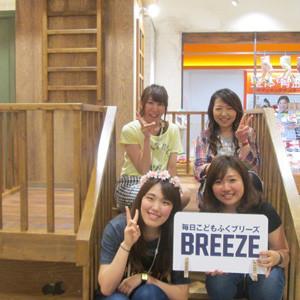 BREEZE square イオンモール春日部店