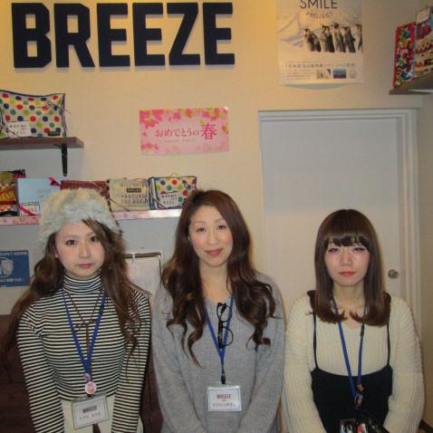 BREEZE イオンモール大曲店