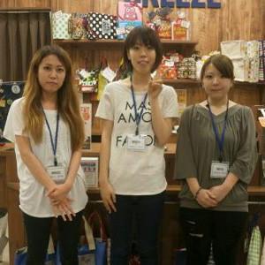 BREEZE イオンモール下田店