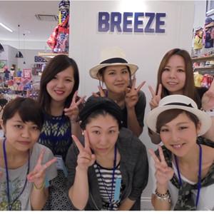 BREEZE ゆめタウン廿日市店