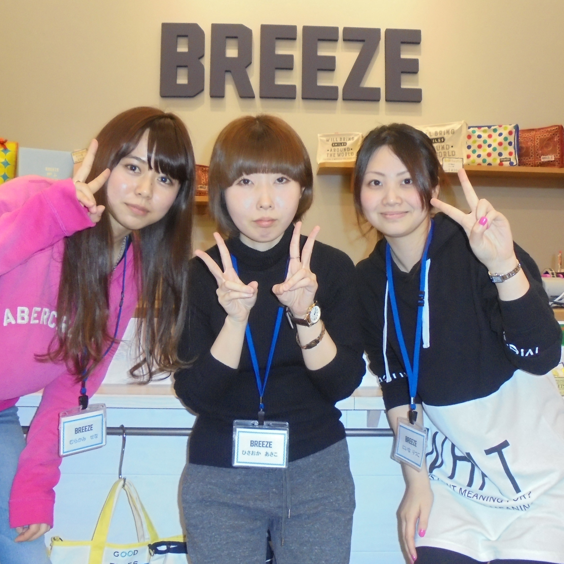 BREEZE おのだサンパーク店