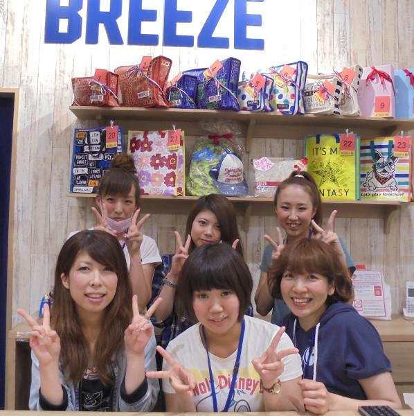 BREEZE イオンモール常滑店