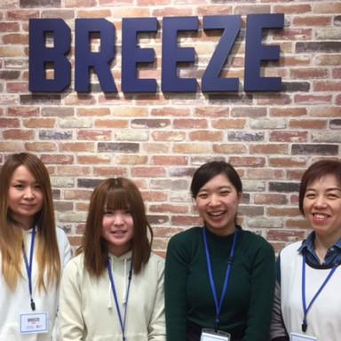 BREEZE イオンモール新小松店