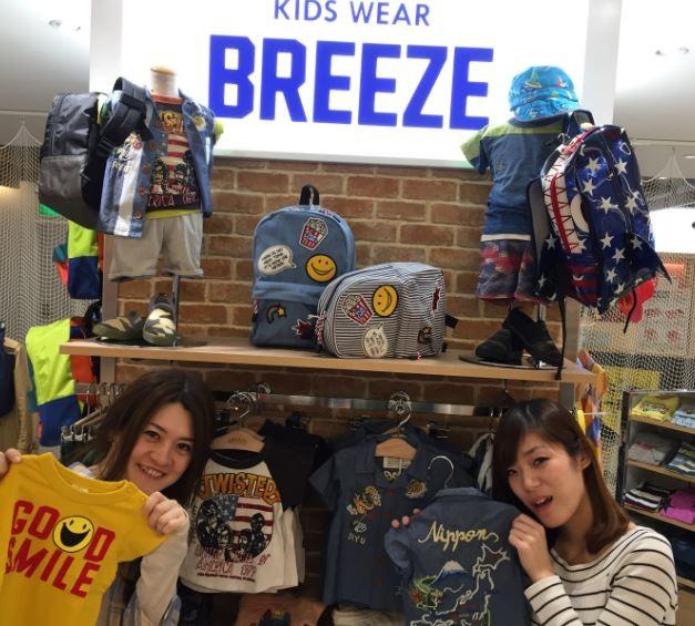 BREEZE 成田空港店