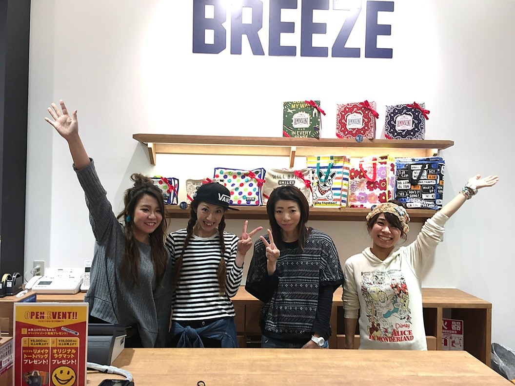 BREEZE イオンモール堺北花田店