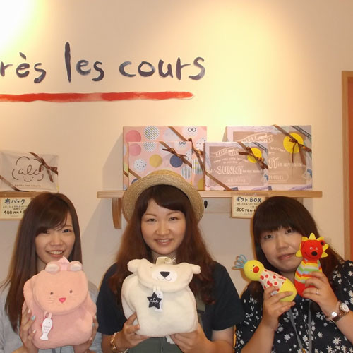 apres les cours ララガーデン長町店