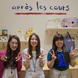 apres les cours みらい長崎ココウォーク店