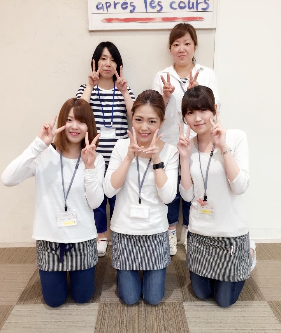apres les cours イオンモール鹿児島店
