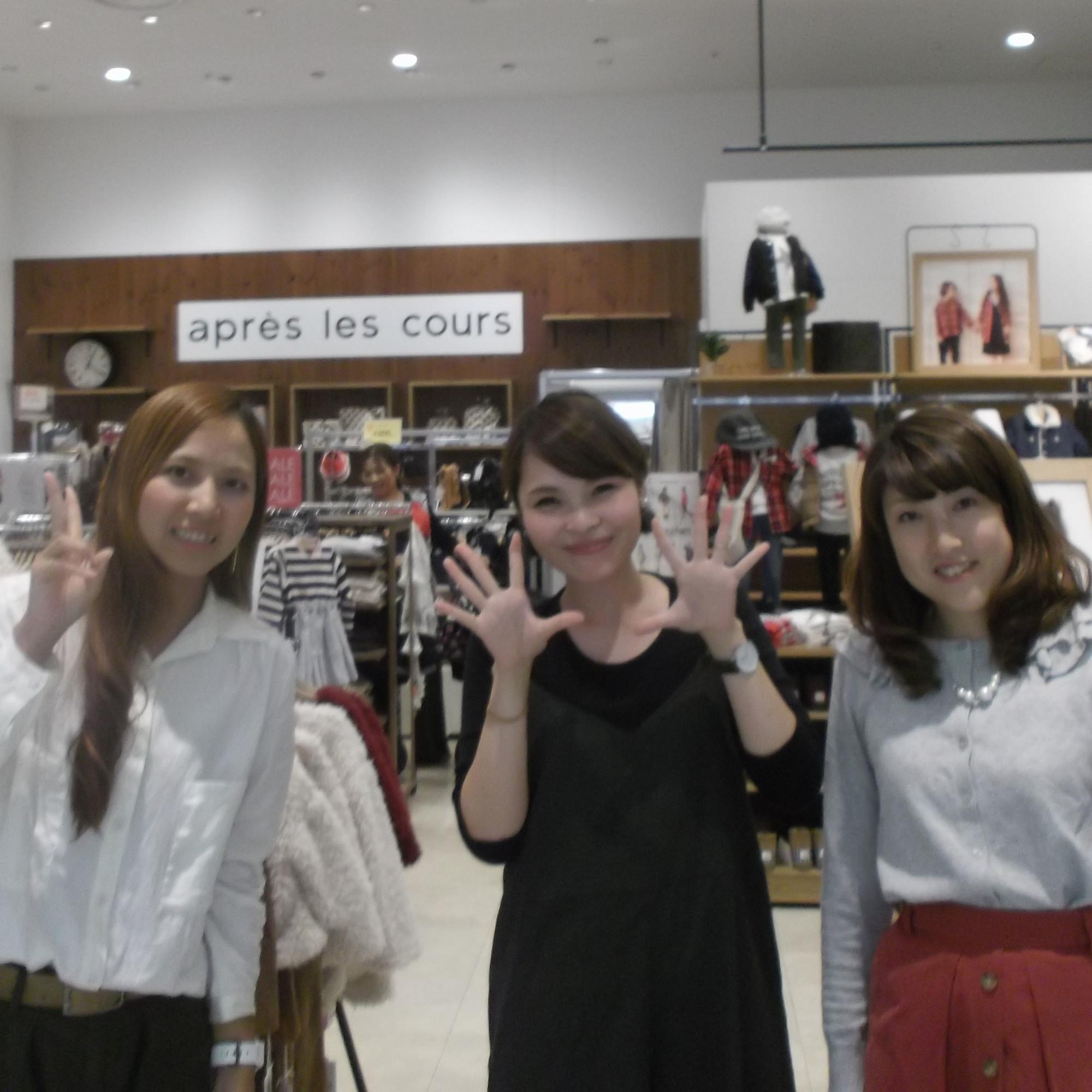 apres les cours MARK IS 静岡店