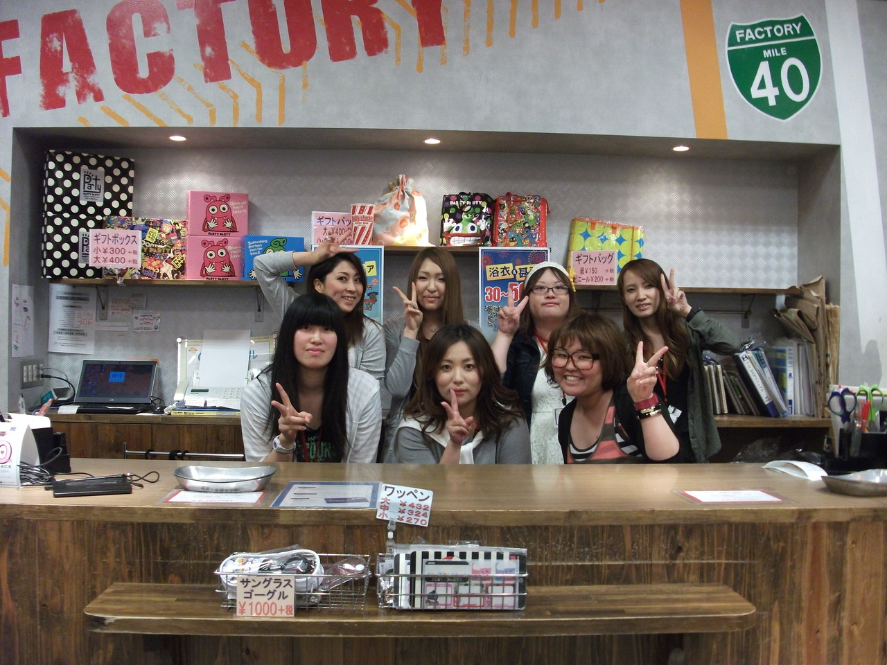 F.O.FACTORY 滋賀竜王店
