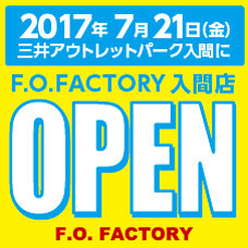 F.O.FACTORY入間店