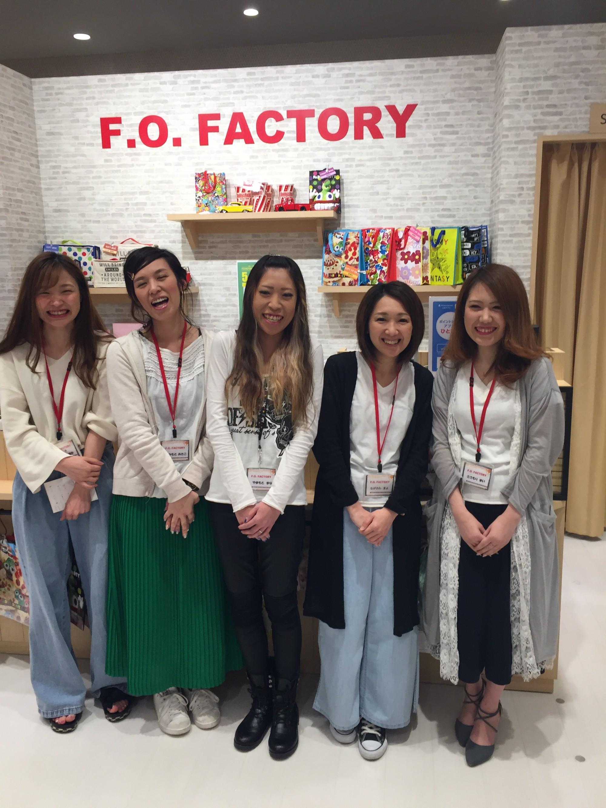 F.O.FACTORY札幌北広島店