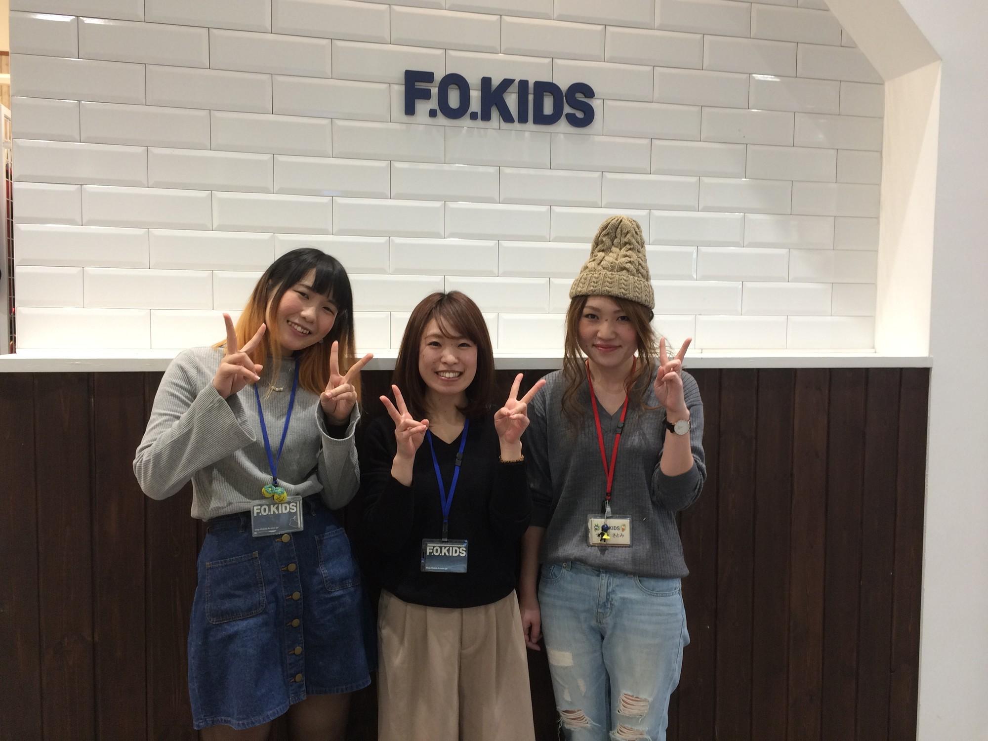 F.O.KIDS イオンモール佐野新都市